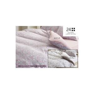 西川リビング 24PLUS TFP-66 掛けふとんカバー 150×210cm 2126-76134  healthy-living