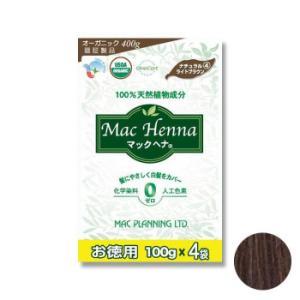 マックヘナハーバルトリートメントお徳用 ナチュラルライトブラウン 400g(100g×4袋)|healthy-living