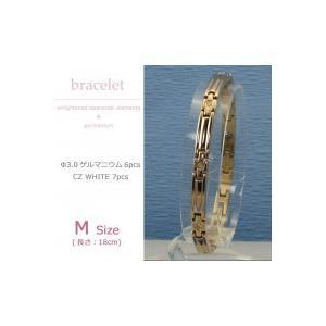 MARE(マーレ) スワロフスキー&ゲルマニウムブレスレット PG/IP ミラー 137M 18cm H9300-09M|healthy-living