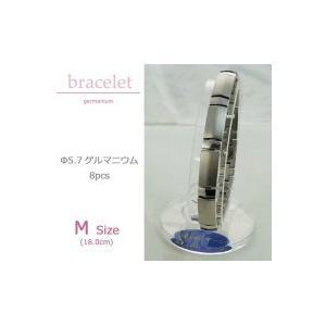 MARE(マーレ) ゲルマニウムブレスレット PT/IP ミラー/マット 171M (18.0cm) H9389-03M|healthy-living