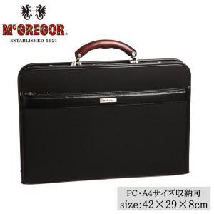 日本製 PC収納可 A4サイズ収納可ビジネスバッグ McGREGOR(マックレガー) ダレスバッグ 21957 ブラック|healthy-living