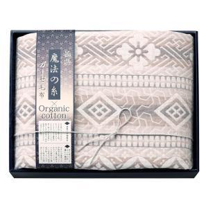 極選魔法の糸×オーガニック プレミアム三重織ガーゼ毛布 GMOW-8110 ベージュ healthy-living