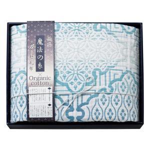 極選魔法の糸×オーガニック プレミアム四重織ガーゼ毛布 GMOW-11100 ブルー healthy-living