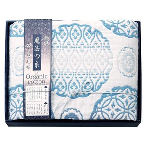 極選魔法の糸×オーガニック プレミアム五重織ガーゼ毛布 GMOW-15100 ブルー healthy-living