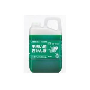 サラヤ シャボネット 石鹸液ユ・ム 3kg×3本 healthy-living