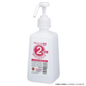 サラヤ 2ボトル 噴射ポンプ付 手指消毒剤用 薬液詰替容器 500ml×12本|healthy-living