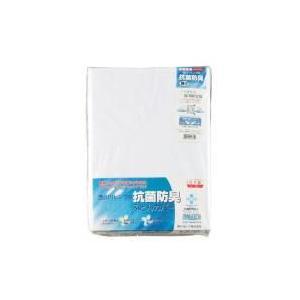 西川リビング 2112-52143 抗菌防臭シリーズ 掛けふとんカバー 155×210|healthy-living