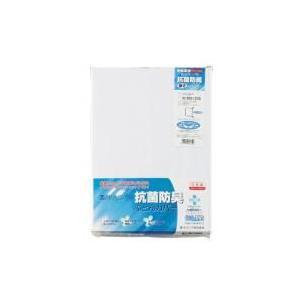 西川リビング 2113-52547 抗菌防臭シリーズ 敷きふとんカバー 105×210|healthy-living