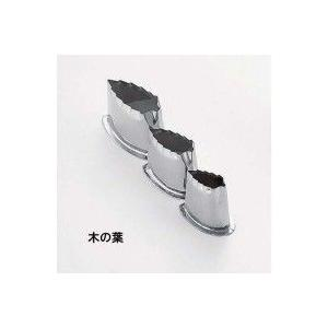SA18-8ツバ付抜型 木の葉 (小) BNK19113|healthy-living