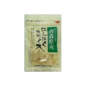 0301019 青森県産にんにくスライス 20g×10袋