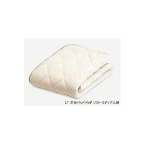 35894660 フランスベッド LT羊毛ベッドパッド ソフト-ミディアム用 ワイドダブル healthy-living