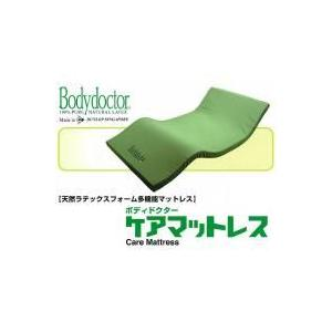 グローバル産業 ボディドクター ケアマットレス (レギュラー) 緑・W970 healthy-living