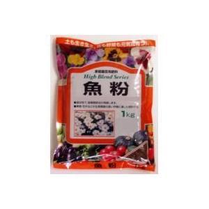 3-19 あかぎ園芸 魚粉 1kg 20袋