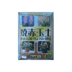 5-21 あかぎ園芸 焼赤玉土 小粒 10L 2袋