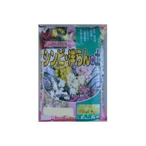 2-20 あかぎ園芸 シンビ・洋らんの土 5L 10袋