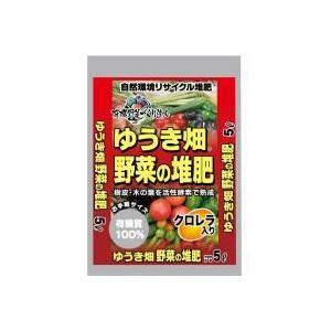 3-28 あかぎ園芸 ゆうき畑 野菜の堆肥 5L 10袋
