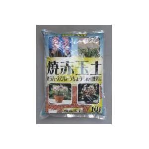 5-20 あかぎ園芸 焼赤玉土 中粒 10L 2袋