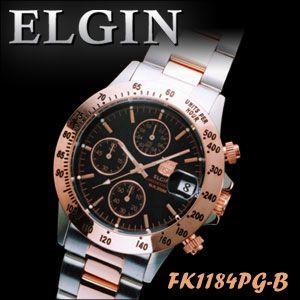 エルジン腕時計 クロノグラフダイバーウォッチ FK1184P...