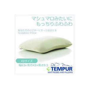 Tempur(R)(テンピュール)シンフォニーピローXS healthy-living