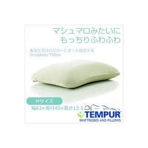 Tempur(R)(テンピュール)シンフォニーピローM healthy-living