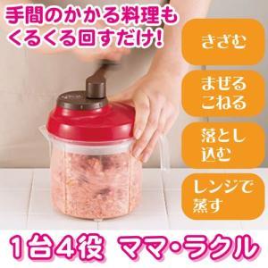 1台4役 ママ・ラクル|healthy-living