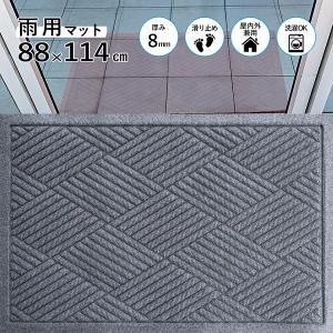 クリーンテックス ウォーターホースT(ダイヤモンド) 88×114 ライト・グレー|healthy-living