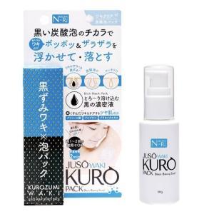 JUSO WAKI KURO PACK|healthy-living