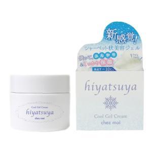hiyatsuya Cool Gel Cream healthy-living