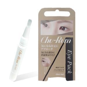 Chu-Rum Eye Pack healthy-living