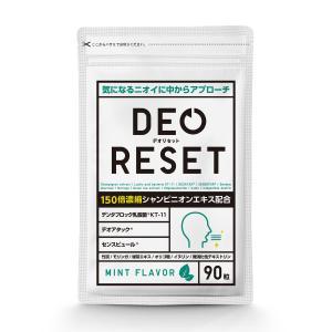 口臭 体臭 加齢臭 エチケット サプリ デオリセット 150倍濃縮シャンピニオン3300mg デンタ...
