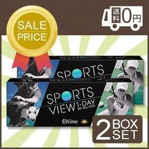 スポーツビューワンデー 2箱 (1箱30枚入) 送料無料 1日使い捨てコンタクトレンズ アイミー AIME SPORTS SALE価格|healthygarden