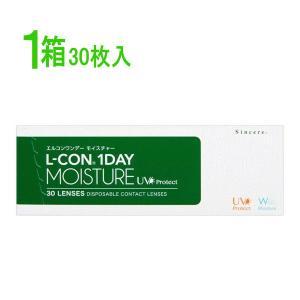 エルコンワンデーモイスチャー 1箱 (1箱30枚入) 1日使い捨てコンタクトレンズ シンシア 1day L-CON|healthygarden