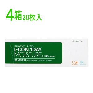 エルコンワンデーモイスチャー 4箱 (1箱30枚入) 1日使い捨てコンタクトレンズ シンシア 1day L-CON|healthygarden