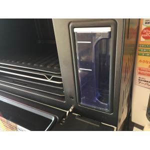 フォーマック パワースチームオーブン ニューグランシェフ(送料無料)蒸し籠プレゼント メーカー直送(店で展示してます)消費者還元事業対応(5%バック) healthyikeda 11