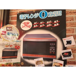 フォーマック パワースチームオーブン ニューグランシェフ(送料無料)蒸し籠プレゼント メーカー直送(店で展示してます)消費者還元事業対応(5%バック) healthyikeda 15