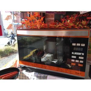 フォーマック パワースチームオーブン ニューグランシェフ(送料無料)蒸し籠プレゼント メーカー直送(店で展示してます)消費者還元事業対応(5%バック) healthyikeda 08