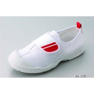 健康上履きJES-2102(マジックテープタイプ) 靴底に通気穴のある特許構造!14センチ〜29センチ・青・赤・黄・白・緑