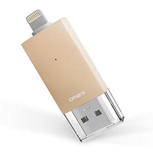 Omars 32GB USB 3.0フラッシュドライブ(Appleライトニングコネクタ付き)がMFi...