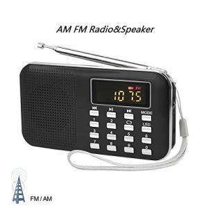 CSMARTE AM FMラジオ 超薄型ミニポケットラジオ 多機能 LEDライト Micro SD/TFカードに対応(黒い) healthysmile