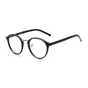 Cyxus(シクサズ)青色光をカット uvカット復古輻射防止眼鏡 [透明?脂のレンズ ] オーバーPC パソコン用メガネ 男女兼用(円形)|healthysmile