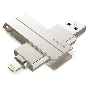 【Apple認証 (Made for iPhone取得)】 Omarsフラッシュドライブ USBメモ...