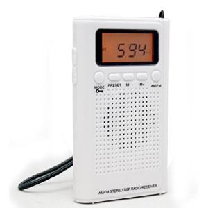 薄型FM/AMハンディーポータブルポケットラジオII〜アラームクロック・オンオフタイマー付き/デジタルチューナー/周波数スキャン可能 (ホワイト) healthysmile