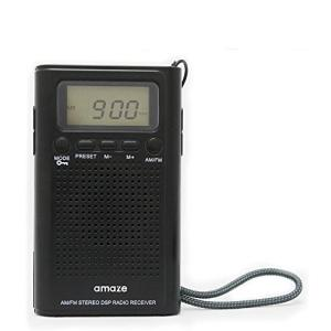 薄型FM/AMハンディーポータブルポケットラジオII〜アラームクロック・オンオフタイマー付き/デジタルチューナー/周波数スキャン可能 (ブラック) healthysmile