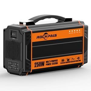 ポータブル電源 大容量 Rockpals 正弦波 60000mAh/222Wh 小型発電機 軽量2....