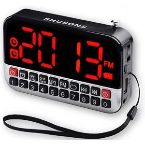 SHUSONS USB充電式 多機能 ポケットFMラジオ LED時計目覚まし時計 ストラップアンテナ付き MP3プレーヤー USBメモリー&MicroSDカード対応(シルバー) healthysmile
