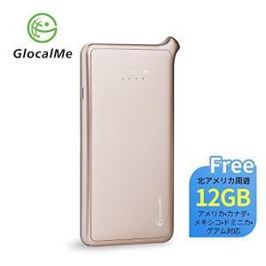 モバイル Wi-Fi ルーター【北アメリカ周遊】GlocalMe U2  ホットスポット アメリカ(...