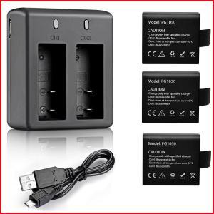 VVHOOY 3 x 1050mah充電式アクションカメラバッテリー USB二重充電器 MUSON/...