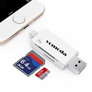 YOMODA カードリーダー iOS・PC対応 トレイルカメラ用SDカードリーダー iPhone 携帯用SDカードリーダー iPad PC対応可 (ホワイト)|healthysmile