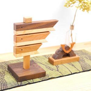 木製こいのぼり 送料無料 鯉のぼり 木製 北欧 インテリア ...