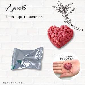 プチギフト 結婚式 お菓子 退職 お礼 おしゃれ ありがとう ハロウィン スイーツ 安い SWEET BAG ストロベリークランチチョコ|heart-couture|02